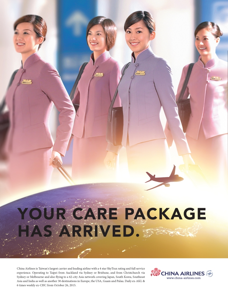 chinaAirlinesCarePackage